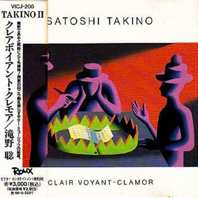Satoshi Takino<br />Clair Voyant Clamor